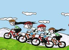 bikemiete